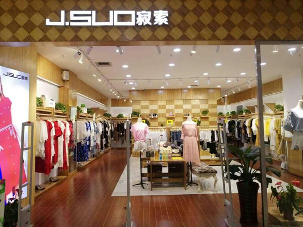 J.SUO寂索女装店品牌旗舰店店面