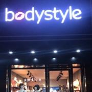 祝贺布迪设计内衣湖北鄂州专卖店8月28日性感开业!
