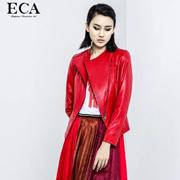 轻奢优雅艺术ECA 新品推荐 让你惊艳十足