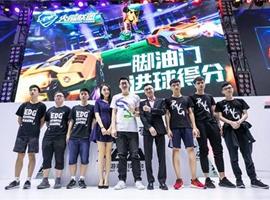 中国电竞黄金时代到来,拉动电竞文化服饰产业