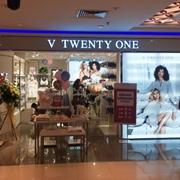 祝贺V21广州天娱广场店盛大开业