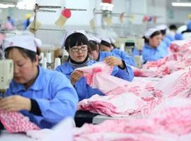 申洲国际中期多赚21% 销售增长主要由中美订单推动