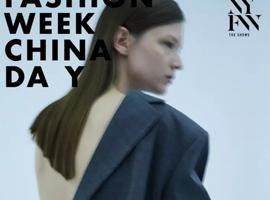 纽约时装周天猫中国日:对话江南布衣 如何打破规则