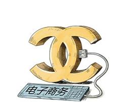 想在市场中爆发 奢侈品电商必须跨过的那些坎儿