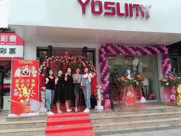 YOSUM衣诗漫女装品牌店品牌旗舰店店面