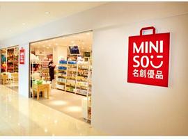 营收突破180亿,已开近3000家店的名创优品凭什么?