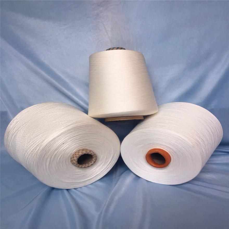 竹纖維紗廠家直銷現貨供應