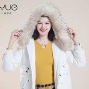 热烈祝贺中国服装网协助四川王小姐成功签约欧玥女装