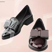 红蜻蜓初秋时髦搭配怎么少的了一双乐福鞋