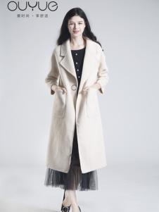 Ouyue欧玥秋冬新款产品