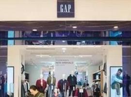 """Gap童装连续两月登""""黑榜"""" 质量问题成短板"""