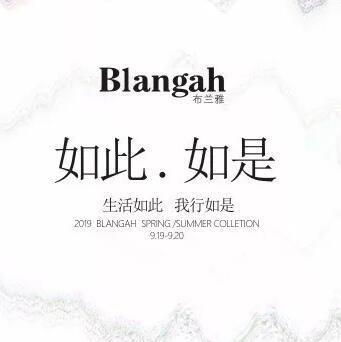 《如此.如是》Blangah 2019 S/S春夏时装发布会