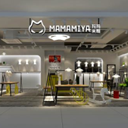 恭喜玛玛米雅新店开业大吉!