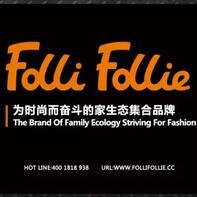 FolliFollie举办望儿山母爱文化音乐节