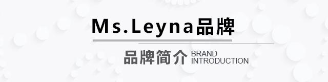 MsLeyna品牌介绍