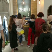 祝贺ZHUTI主提湖南临武店开业两天营业额高达129746元!