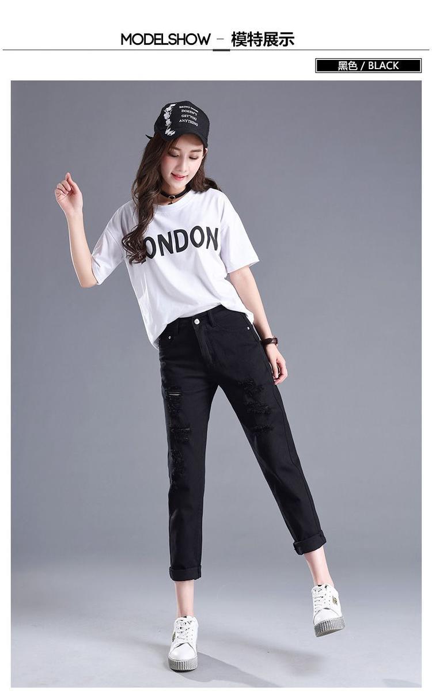 时尚女士牛仔裤厂家直销货源批发