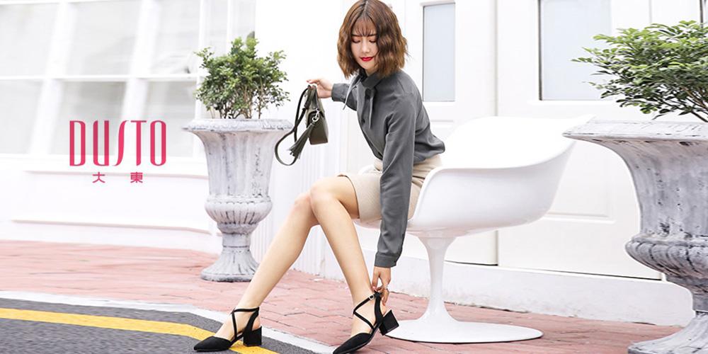 浙江大东鞋业有限公司