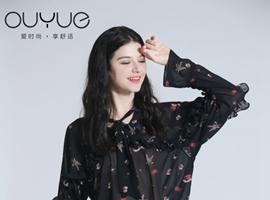 热烈祝贺中国服装网协助山东日照何小姐成功签约欧玥女装