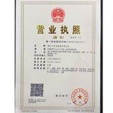 佛山千足龙服饰有限公司企业档案