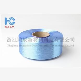 涤纶长丝厂家一手货源,鸿辰新材料科技