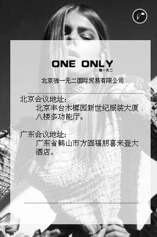 ONEONLY