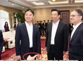 刘强东现身,拯救他的如意集团是什么来头?