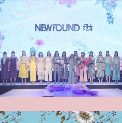 「融·合」NEWFOUND纽方 2019春夏高级时装发布会:秀场直击