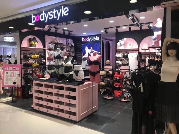 布迪设计BodyStyle广东湛江世贸百货店性感开业