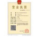 宁波城门文化传媒有限公司企业档案