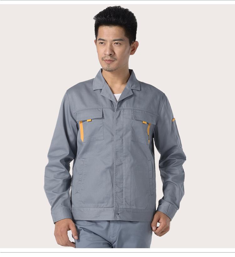 男式工作服一手货源,哈尔滨汇川制衣厂