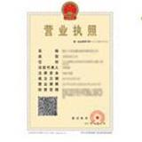 南京丰磊服饰有限公司企业档案
