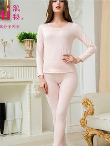 肌秘内衣粉色内衣套装