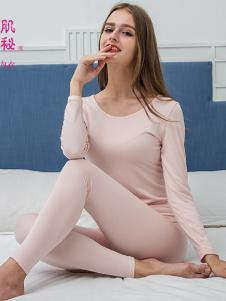 肌秘內衣粉色保暖內衣