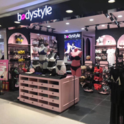恭喜布迪设计BodyStyle广东湛江世贸百货店今天性感开业啦