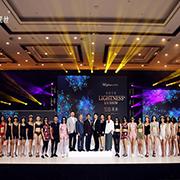 时尚塑形玩转未来科技,莱特妮丝2019春夏新品发布