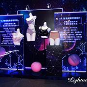 莱特妮丝AI智能科技助力全面转型智能内衣品牌