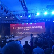 虎豹男装亮相第20届中国江苏国际服装、家纺、面料博览会