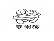 睿俐熊RUILI REAR