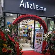 热烈祝贺艾丽哲四川店9月7日开业,当天业绩过万!