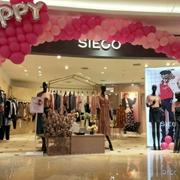 热烈祝贺摩登时尚SIEGO西蔻女装常德石门店盛大开业!