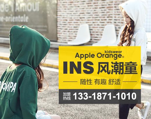 广州南多服装有限公司