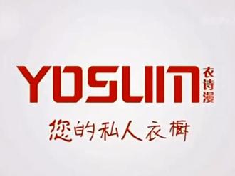 YOSUM央视推广视频