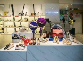 莱尔斯丹预计中期业绩由盈转亏 店铺数目净减少105间