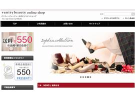日本时尚电商Locondo1.2亿日元收购女鞋零售商三铃商事