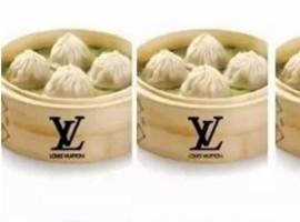 马云辞职做老师,LV卖小笼包 服装品牌如何不务正业