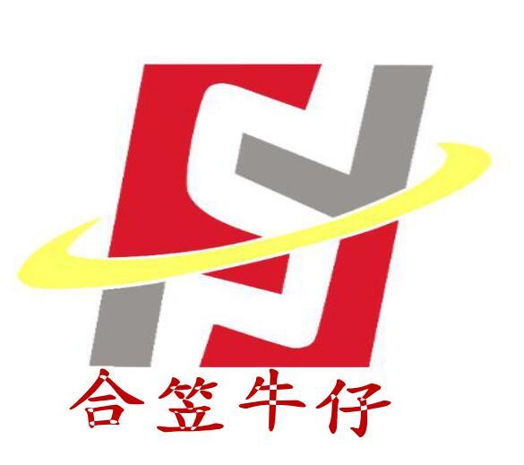 廣州寶合笠紡織品有限公司