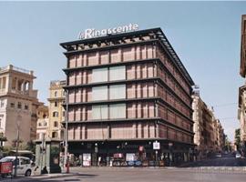 """意大利奢侈品百货Rinascente当起了""""微商""""?"""