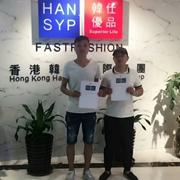 热烈祝贺HS香港快时尚男装强势入驻江西景德镇 !