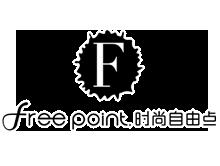 香港自由点服饰有限公司